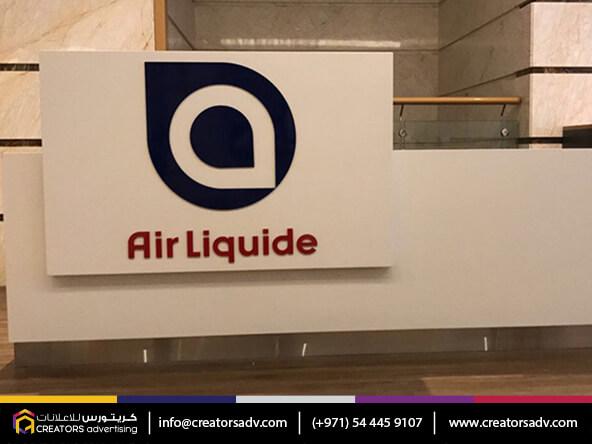 Indoor Acrylic Cutout Sign