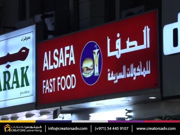 Flex Backlight Sign Board