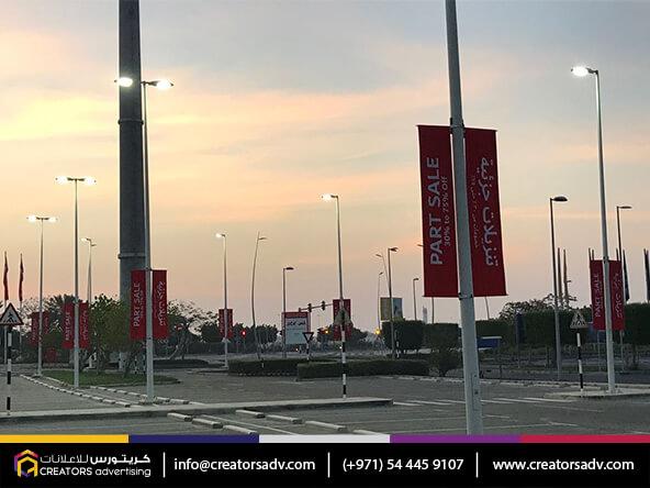 Display Stands & Flags Portfolio