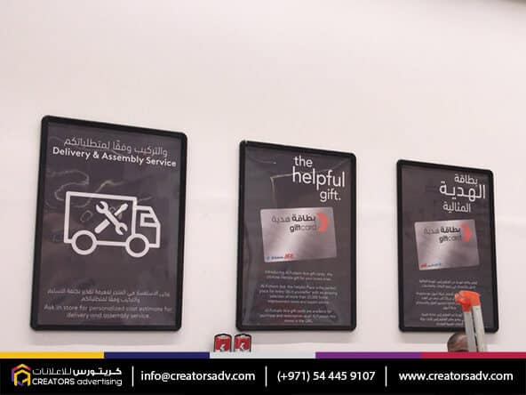 Office Lobby Signage | Indoor Sign | Wall Signage Dubai – UAE