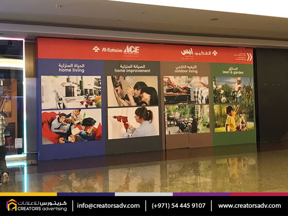 Mall Hoarding Graphics Printing