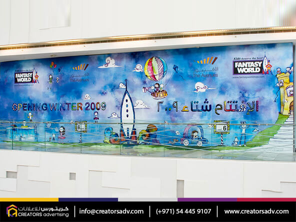 Mall Hoarding Graphics Printing