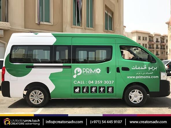 Car Branding Dubai