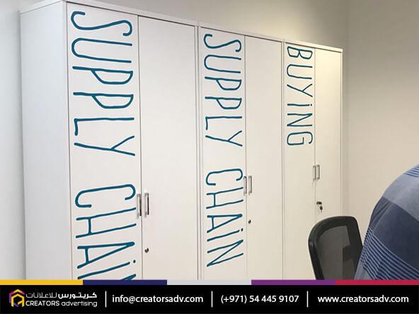 Graphic Printing Portfolio
