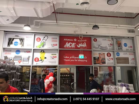 Wall Decals Stickers & Graphic Printing