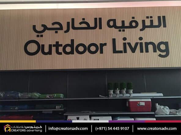 Acrylic Powder coating Signage   Wood Signage   MDF Color Signage